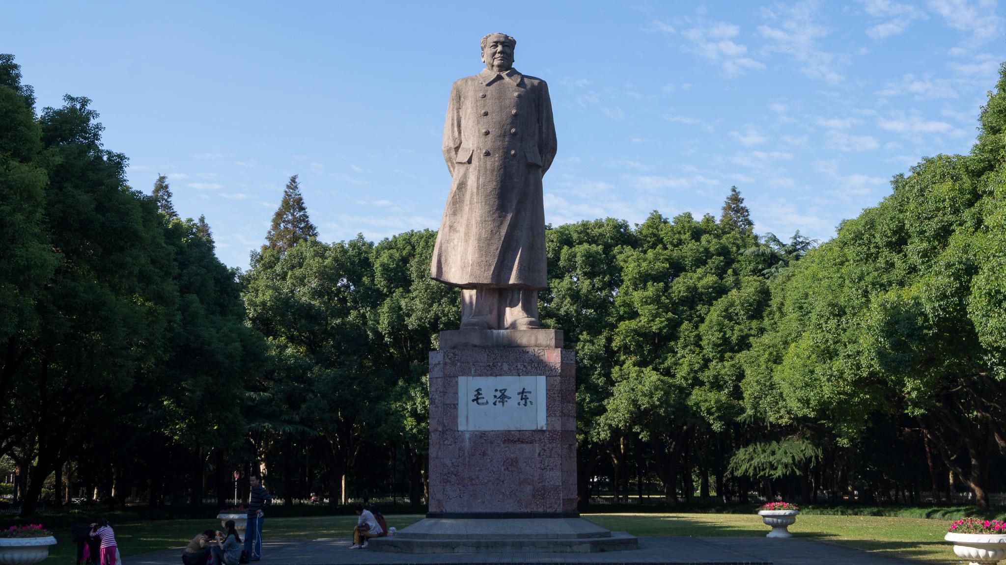 Mao Fudan-2
